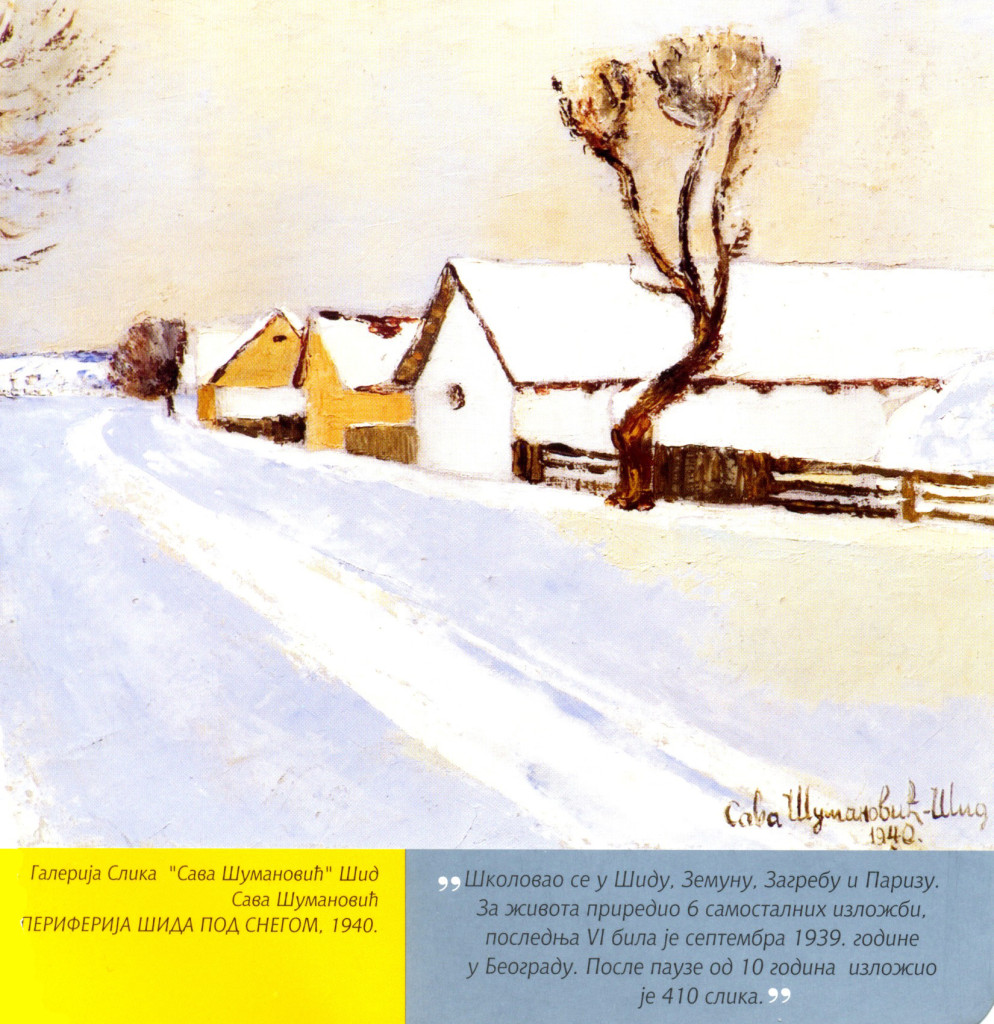 Под_снегом